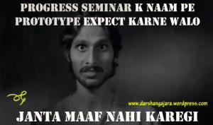 Janta Maaf Nahi Karegi Trolls #1