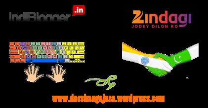 Indi Blogger | Zindagi