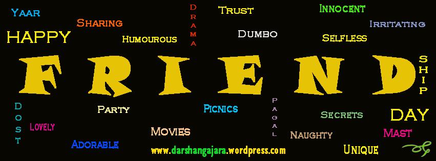 10 Evergreen Quotes On Friendship Darshan Gajara