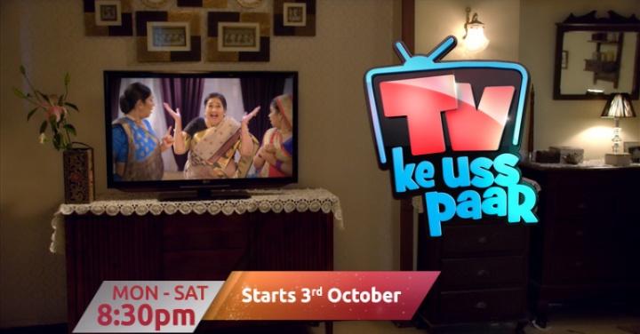 TV Ke Uss Paar