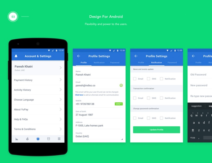 YuPay – Android