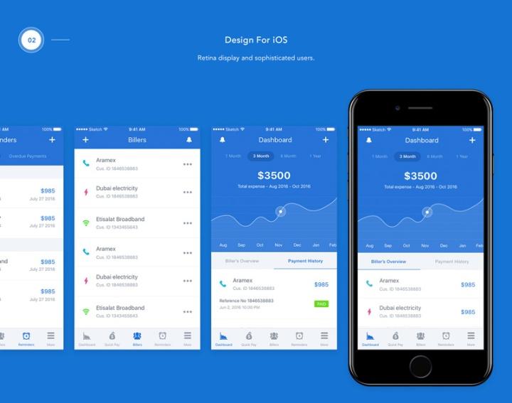 YuPay – iOS